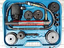 Съемник втулок гидравлический 15т ALLOID HHK-15