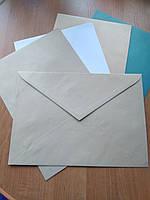 Конверт-пакет для документів крафтовий формату А 4. Упаковка/10 шт. Бежевий/трикутник.