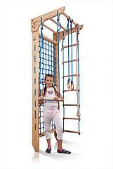 Гладиаторская сетка c турником  «Kinder 8 - 240»