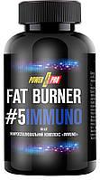 Fat Burner #5Immuno Power Pro (90 капс.)