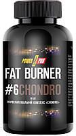 Fat Burner #6Chondro Power Pro (90 капс.)