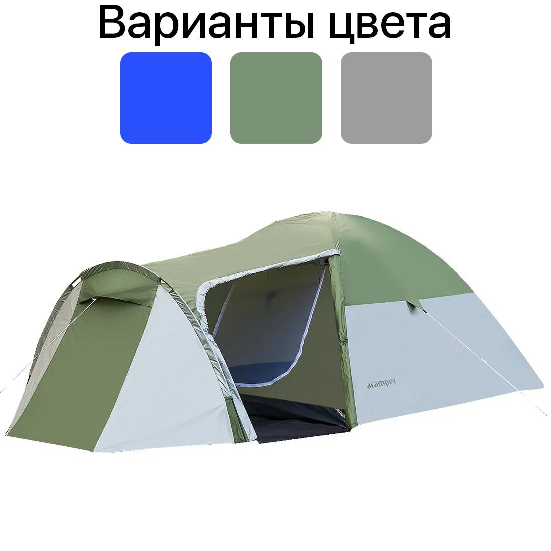 Палатка туристическая трехместная 3000 мм Acamper MONSUN 3 (туристична трьохмісна акампер)