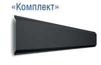 "Металлосайдинг | фасадные панели |""Комплект""| 0,5 мм |  RAL 9005  | ARVEDI |"