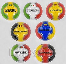 Мяч футбольный ГЕРМАНИЯ арт. 40217
