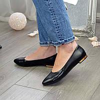 Женские кожаные туфли-балетки с заостренным носком, цвет черный. 39 размер