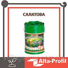 Бордюрна стрічка для клумб Альта-Профіль з перфорацією 0,65х150х9000 мм салатовий від виробника