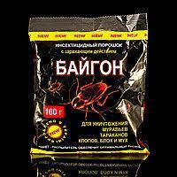 Инсектицид Байгон 100г