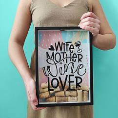 Копилка для винных пробок 31х22х4см Wife mother wine lover