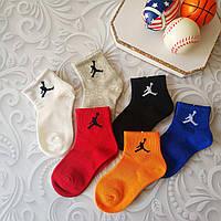 Детские хлопковые носки Jordan