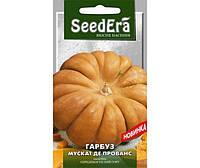 Семена тыквы Мускат де Прованс 1 г, Seedera