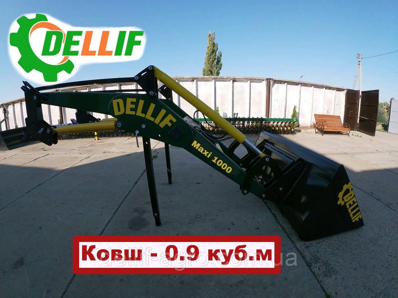 Кун на трактор  МТЗ,ЮМЗ,Т 40 - Dellif Maxi 1000 с ковшом - 0.9 куб м