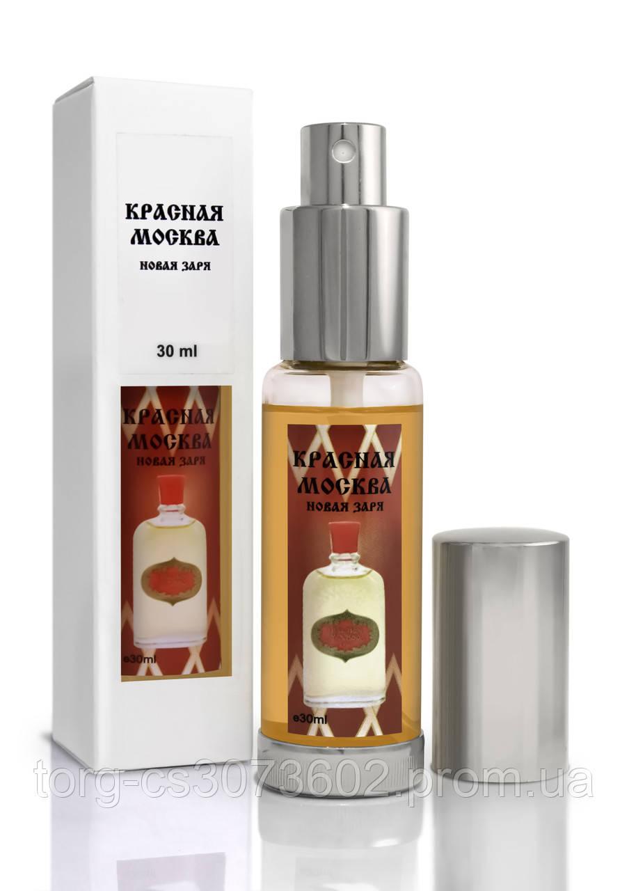 Мини-парфюм женский Красная Москва Новая Заря, 30 мл.