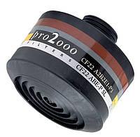 Фильтр ScottSafety Pro2000 CF22 A2B2E1-P3 R D/ABE PSL (код. 5042678)
