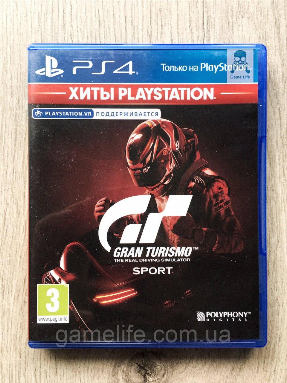Gran Turismo Sport (рус.) (б/у) PS4