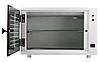 Ультрафиолетовый стерилизатор VS-208 4000 мл 15 Вт, фото 3
