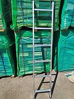 Алюминиевая односекционная приставная лестница на 10 ступеней