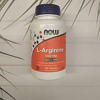 Now Foods L-Arginine 100 caps 500 mg, аргинин Нау фудс