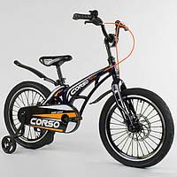 """Детский двухколёсный велосипед 18"""" магниевой рамой и алюминиевыми двойными дисками Corso MG-18 W279 синий"""