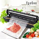 Вакууматор упаковщик еды с пакетами Wi-simple LP-11 вакуумный упаковщик для дома, фото 3