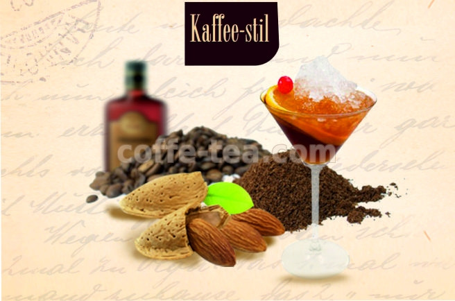 """Кофе Арабика Premium """" Амаретто """""""