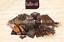 Кава Арабіка Гіркий шоколад 100