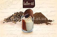 Кава Арабіка Ірландський крем 100