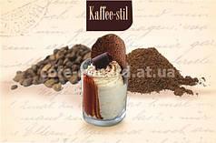 """Кофе Арабика Premium"""" Ирландский крем """""""