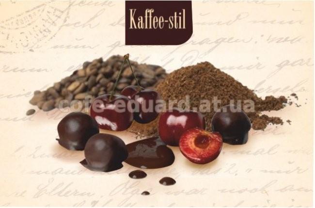 Кофе без кофеина Вишня в шоколаде 100