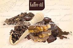 """Кофе Арабика Премиум """"Тоффи"""" от 100гр, молотый ,зерновой"""