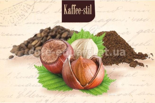Кофе Арабика премиум с ароматом Фундук 100 гр (молотый, зерновой)