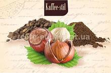 Кава арабіка Фундук 100