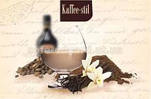 Кава Арабіка Бейліс 100