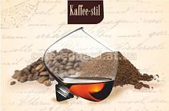 Кофе Арабика Премиум со вкусом коньяка,от 100гр, молотый,  зерновой