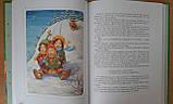 Детская книга Мы все из Бюллербю  Для детей от 6 лет, фото 4