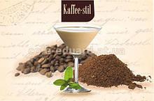 """Кава Арабіка Premium """"Кавовий лікер"""""""