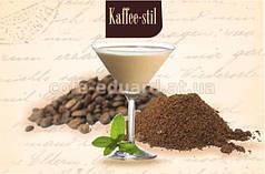 """Кофе Арабика Premium """"Кофейный ликер"""""""