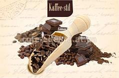 """Кофе арабика Premium """" Шоколад """""""