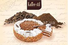 Кава арабіка Шоколадно-горіховий крем 100