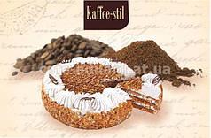 """Кофе Арабика Премиум """"Шоколадно-ореховый крем"""" , и  в зернах и молотый от 100 гр"""