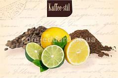 Кофе Арабика премиум с ароматом лимона 100 гр (молотый, зерновой)