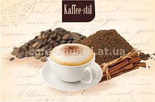 Кава Арабіка Кориця 100