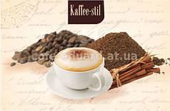 """Кофе Арабика Premium """" Корица """""""