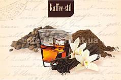 """Кофе Арабика Премиум """" Ванильный ром """" зерновой, молотый"""