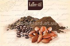 """Кофе Арабика Premium"""" Миндаль ароматный"""""""