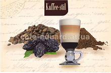 Кава Арабіка Мокко 100