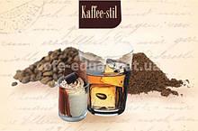 Кава Арабіка Милвуд 100