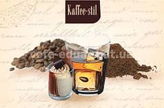 """Кофе Арабика Premium"""" Милвуд"""""""