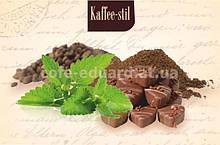 Кава Арабіка М'ята з шоколадом 100