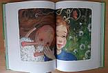 Детская книга Мы все из Бюллербю  Для детей от 6 лет, фото 6