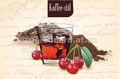 """Кофе Арабика премиум """"Ром с вишней""""  молотый, зерновой"""